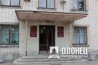 Прокуратура Лодейного поля оштрафовала на 5000 рублей