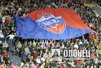 Приглашаем на онлайн трансляцию чемпионата России по футболу среди клубов Премьер лиги!