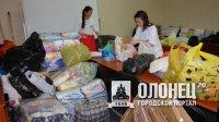 Гуманитарная помощь беженцам в Подпорожье