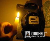 В Подпорожье отключат свет