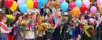 Для беженцев из Украины увеличат число мест в школах и детских садах
