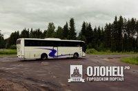 Автобусы по маршруту №865 ходить будет
