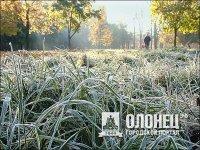 Резкое похолодание в Карелии
