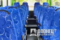 Кража денег в рейсовых автобусах