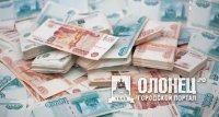 За сбыт фальшивых денег дали 2,5 года