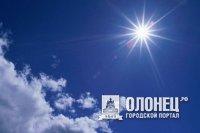 Погода в Олонце 5 сентября