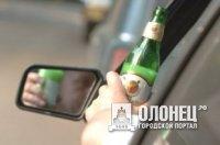 Методы против пьяных водителей