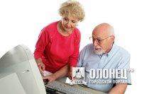 Компьютерное многоборие среди пенсионеров.