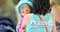 График приема помощи беженцам с Украины