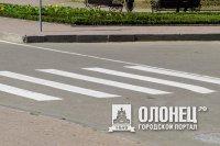 Женщину с коляской сбили на пешеходном переходе в Петрозаводске