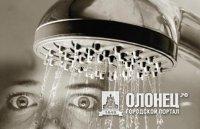 Сбои с горячей водой в Петрозаводске