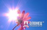 Завтра в Олонце тепло
