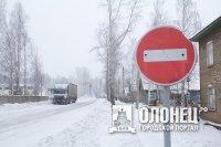 ДТП в Карелии