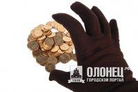 Любитель спиртного украл у пенсионерки 20 тысяч рублей