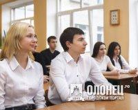 В Сортавала прошел ежегодный форум «Молодежь в действии – 2015»