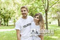 В Сортавале стартовала подготовка волонтеров ко дню Карелии