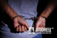 В Ленобласти подросток убил мать и поджег квартиру