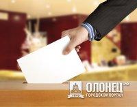 В Ленобласти организованы «предварительные» выборы кандидатов на пост губернатора