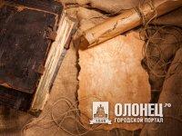 Участники мероприятия «Традиции и развитие народных ремесел» побывали в городе Сортавала