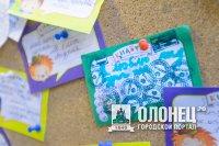В День знаний школьники сыграли со Сбербанком в финансовую игру  в детском городе профессий